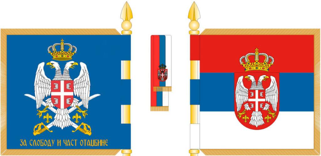 флаг сербии-25