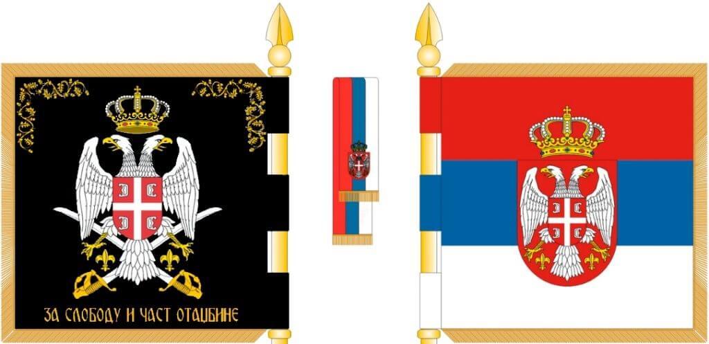 флаг сербии-26