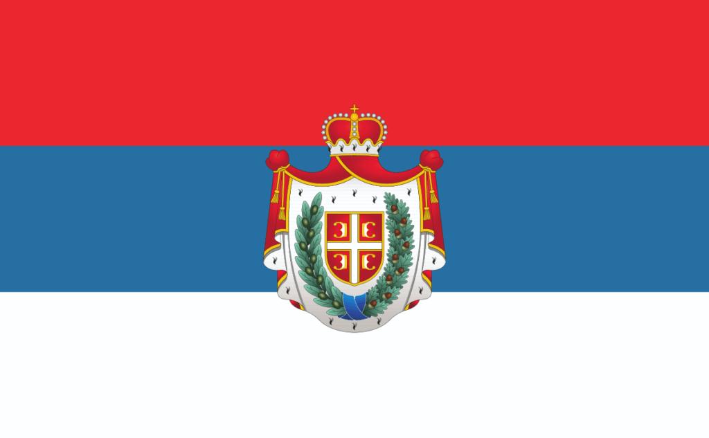 флаг сербии-31