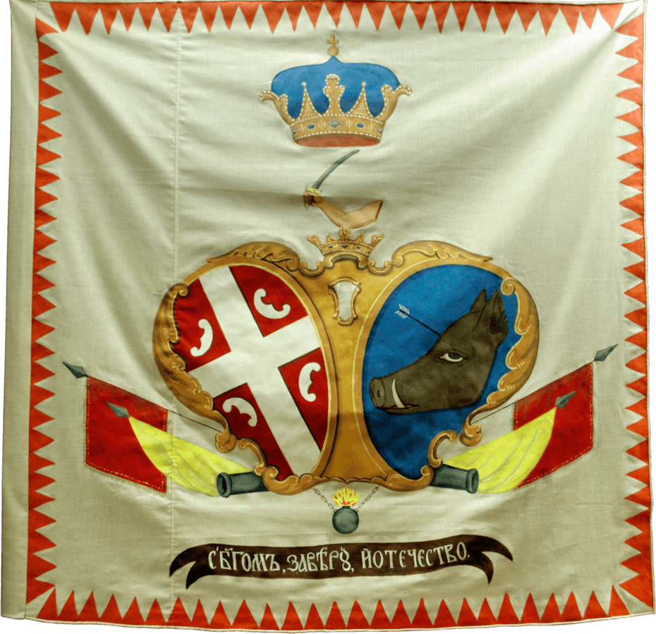 флаг сербии-5