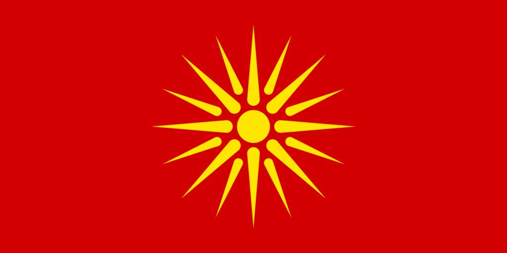 флаг северной македонии-6