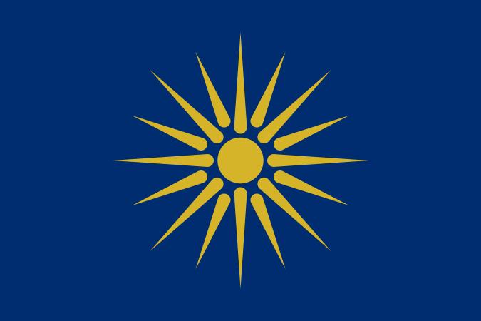 флаг северной македонии-7