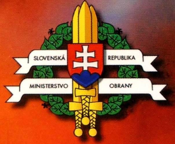 флаг словакии-10