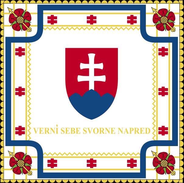 флаг словакии-13