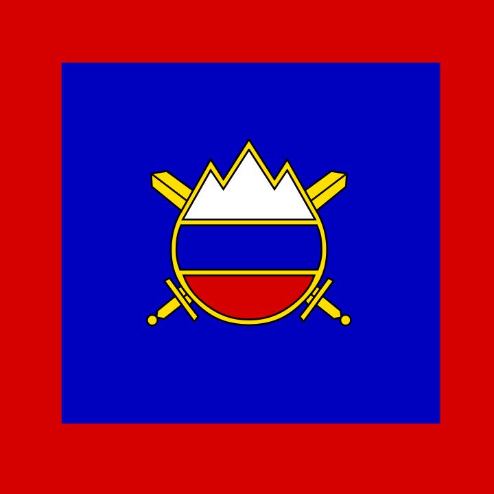 флаг словении-16