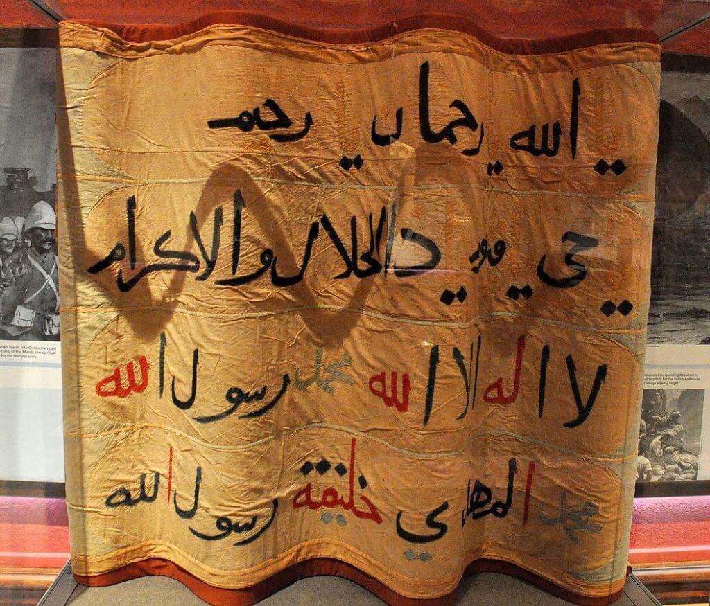 флаг судана-17