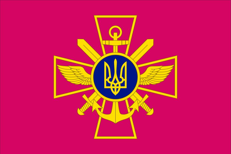 флаг украины-18