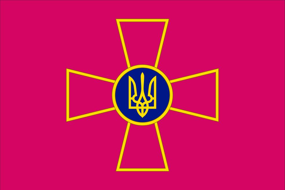 флаг украины-19