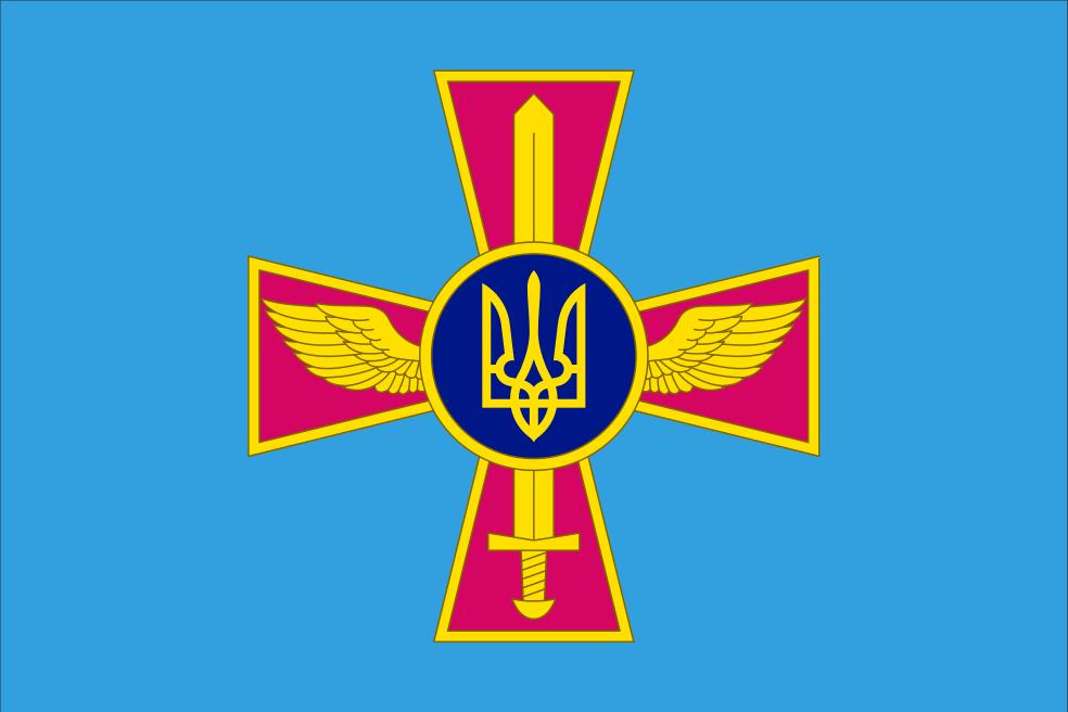 флаг украины-20