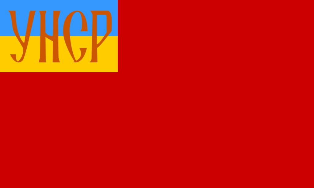флаг украины-6