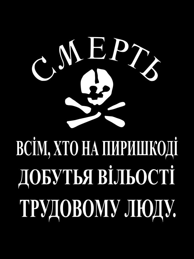 флаг украины-7