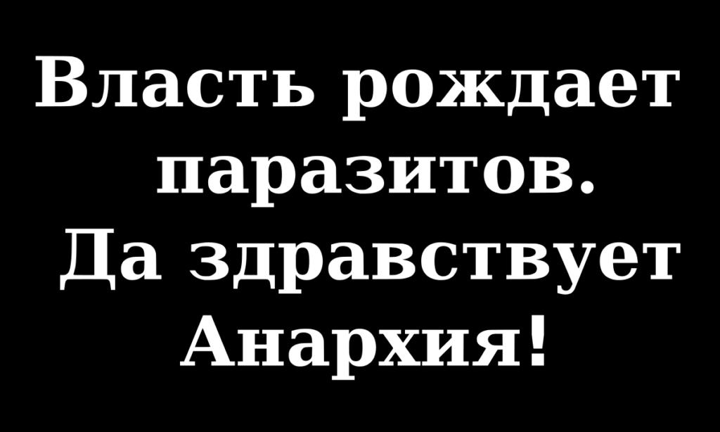 флаг украины-8