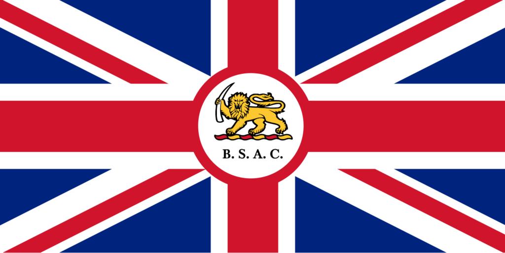 флаг замбии-3