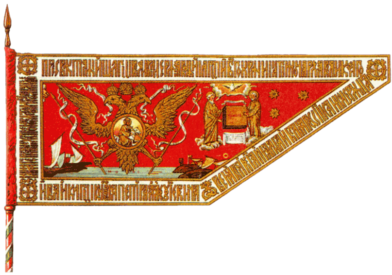 российский флаг-5