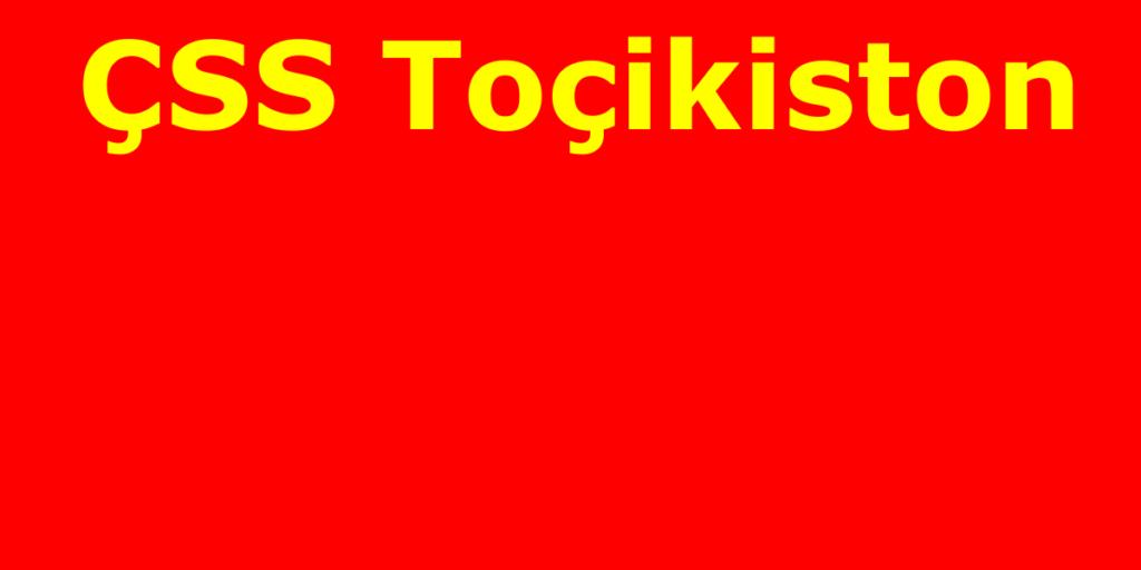 флаг таджикистана-11