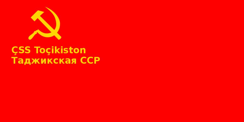 флаг таджикистана-12