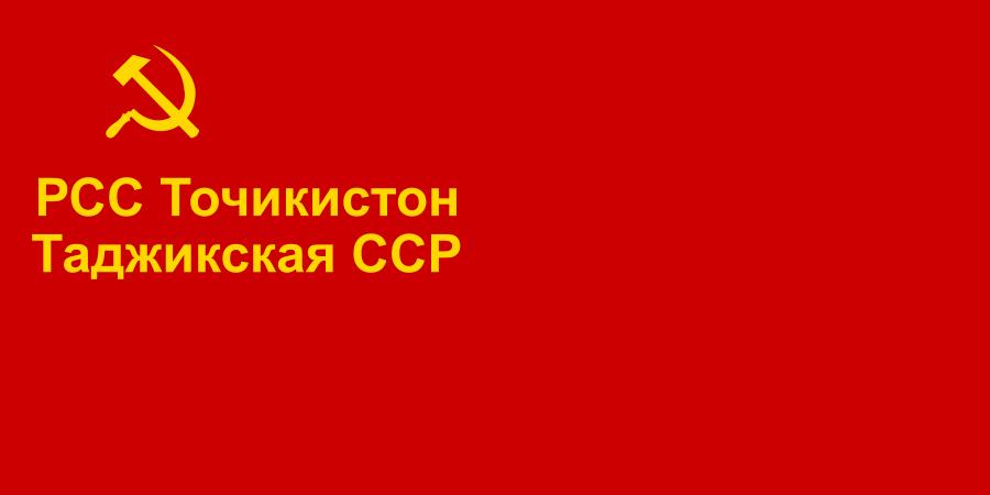 флаг таджикистана-14
