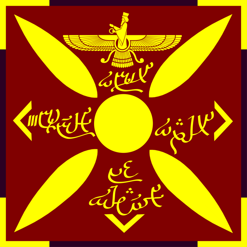 флаг таджикистана-2