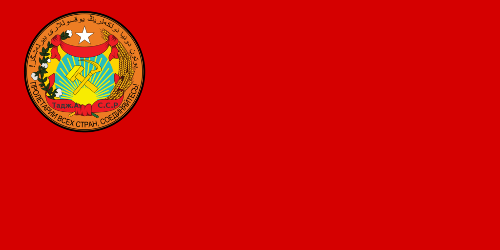 флаг таджикистана-9