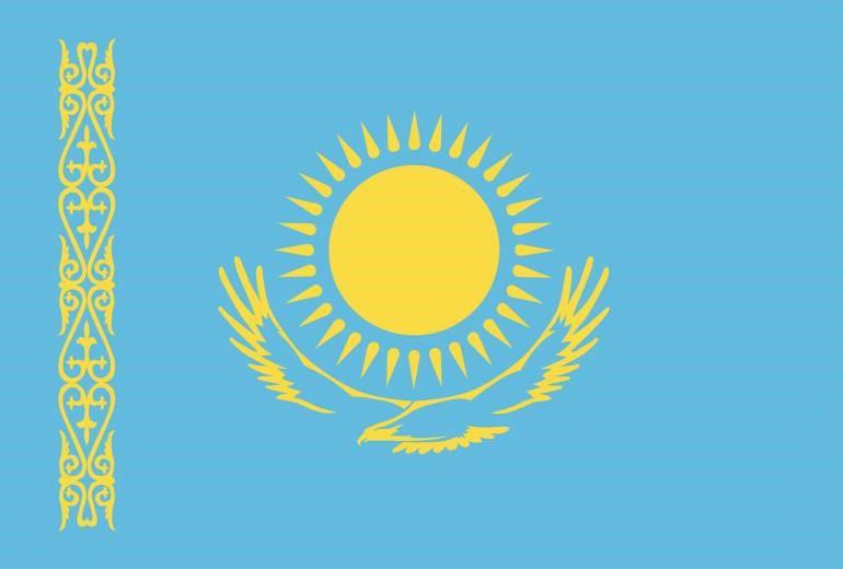 cis flag photo