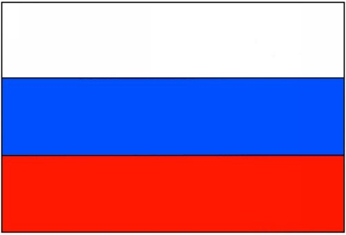 flags of cis countries with names