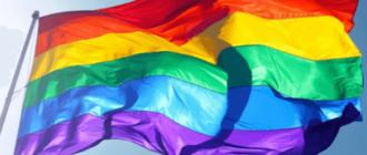 флаг гомофобов