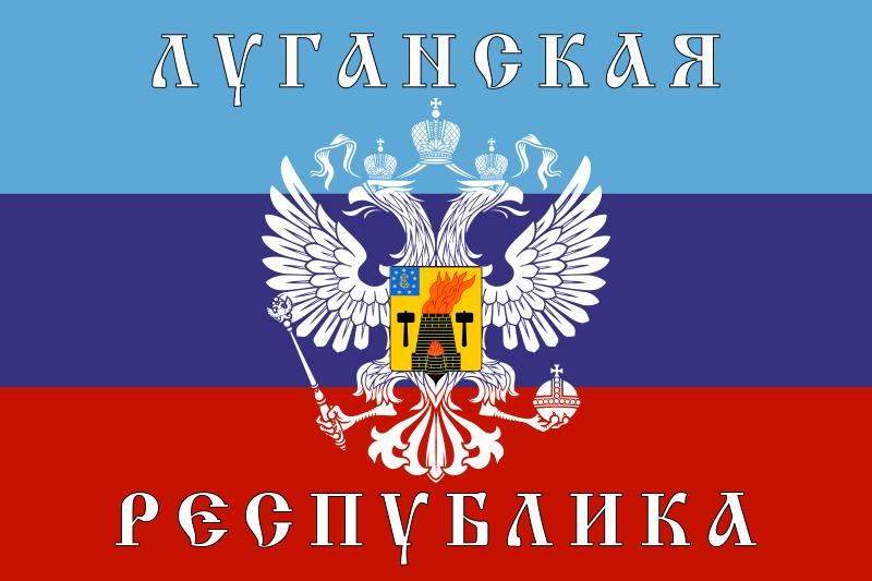 флаг луганска
