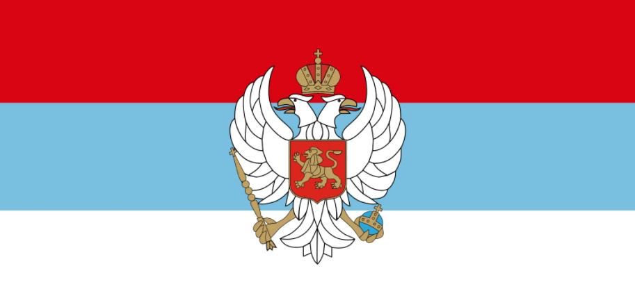 старый флаг черногории