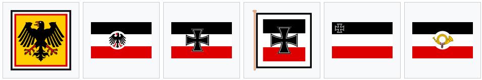 что означает флаг третьего рейха