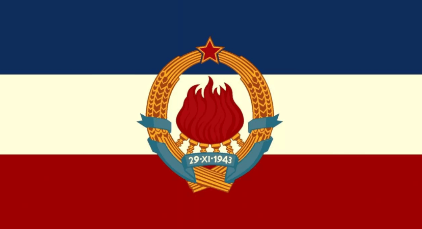флаг югославии 1939